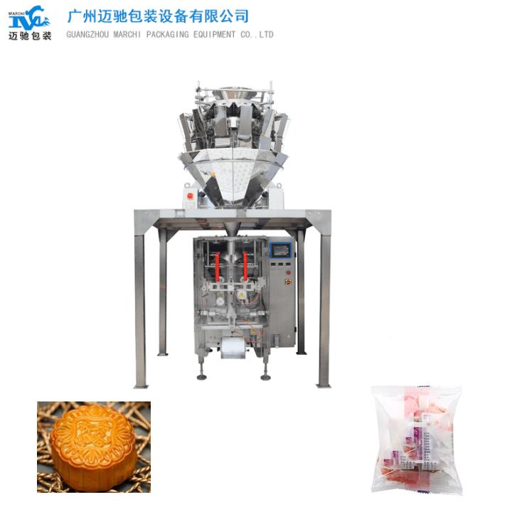 膨化食品卷膜制袋包装设备