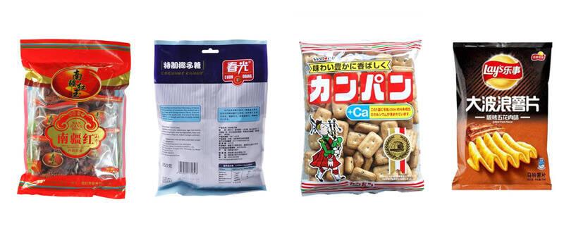 休闲食品包装机包装样品